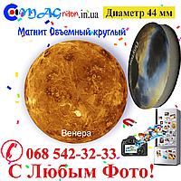 Магнітик Венера об'ємний 44мм