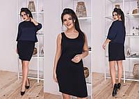 039b8af566a Платье с накидкой больших размеров