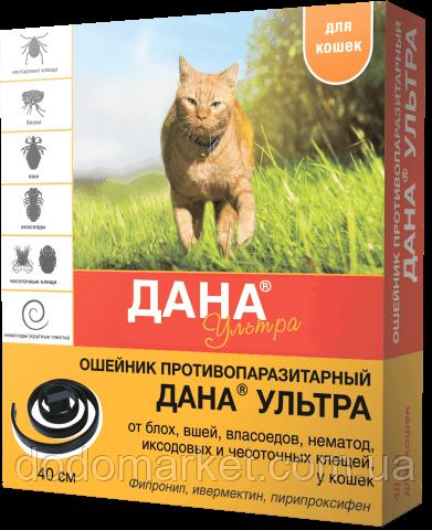 Дана Ультра 40 см ошейник для кошек