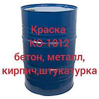 КО-1012 Эмаль для создания декоративно-защитных покрытий по бетону, металлу, кирпичу и штукатурке