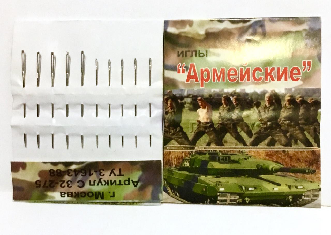 Набор иголок Армейские 10 шт