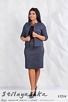 Большой офисный костюм в полоску синий, фото 1