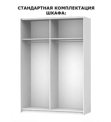 """Шкаф """"Роселла 4 дв"""" Перо Рубино ТМ """"Миро марк"""", фото 2"""