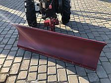 Лопата отвал для мотоблоков (ширина 1,2 м)