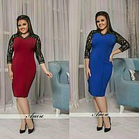 Женское стильное платье  РР Б20 (бат)