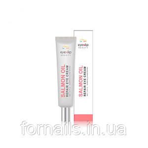 Eyenlip Salmon Oil Repair Eye Cream, Крем для глаз с лососевым маслом и пептидами,30 мл