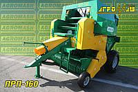 Пресс-подборщик рулонный ПРП-160 (1, 50 х 1, 20 м) Бобруйскагромаш (Белоруссия)