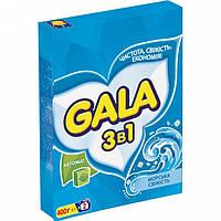 Стиральный порошок Gala 3в1 Морская свежесть Автомат, 400г