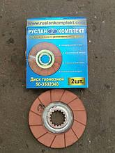 Диск тормозной 50-3502040А МТЗ-80,МТЗ-83