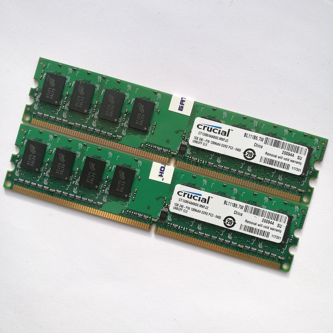 Комплект оперативной памяти Crucial DDR2 2Gb (1Gb+1Gb) 800MHz PC2 6400U CL6 (CT12864AA800.M8FJ2) Б/У