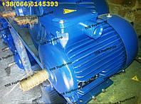Электродвигатель 7,5 кВт 3000 об/мин. АИР112М2 (електродвигун 4АМ112М2) Украина, Полтава