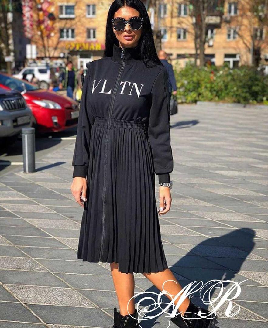 13f293986 Платье люксовая реплика Valentino (2 цвета) - Оптово-розничный интернет- магазин модной