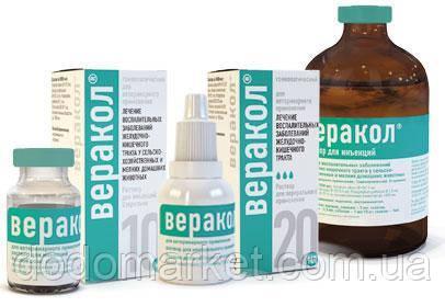 Веракол 10 мл лечение острых расстройств желудочно-кишечного тракта у животных