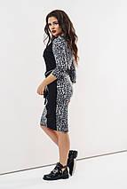 """Облегающее комбинированное платье """"LIONA"""" с леопардовым принтом (большие размеры), фото 3"""
