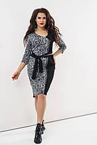 """Облегающее комбинированное платье """"LIONA"""" с леопардовым принтом (большие размеры), фото 2"""