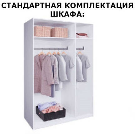 """Шкаф """"Империя 3 дв без зеркал"""" Глянец белый ТМ """"Миро марк"""", фото 2"""