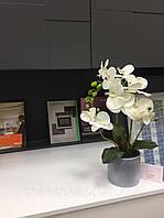 Орхидея белая мини , 45см, декор для дома и офиса, декор для мебели