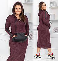 50bfbd336d0 Облегающее ангоровое миди-платье
