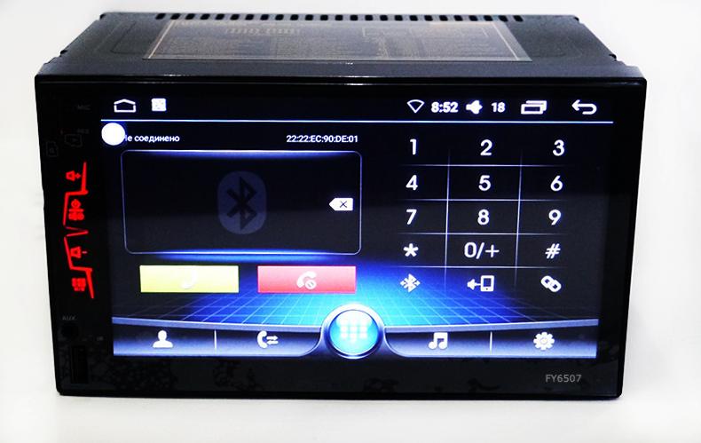 Автомагнитола 2din Pioneer FY 6507 GPS, 4Ядра, 16Gb ROM, 1Gbb RAM, Adnroid