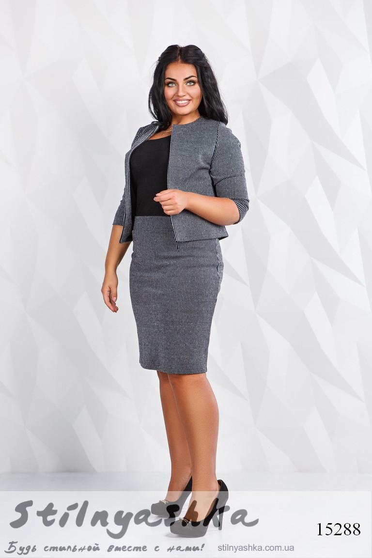 Большой офисный костюм в полоску серый, фото 1
