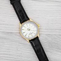 Часы Curren   1008-0152