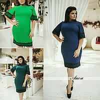 Женское модное платье  РР Б17 (бат)