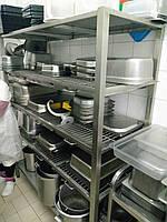 Стелаж для зберігання посуду з нержавійки