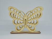 Салфетница бабочка