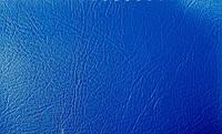 Винилискожа  Favor 03 синяя