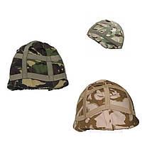 Чехлы (каверы) на шлемы. ВС Великобритании, оригинал.