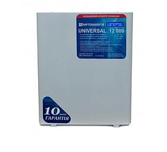 Стабилизатор напряжения 12 кВт однофазный  UNIVERSAL12000