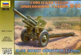 Сборная модель Советская 122-мм дивизионная гаубица М-30