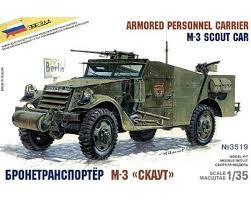 "Сборная масштабная модель БТР М3 ""Скаут"""