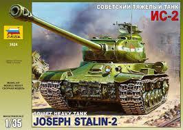 """Сборная модель Советский танк """"Ис-2"""""""