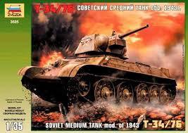 """Сборная модель Советский танк """"Т-34/76"""""""