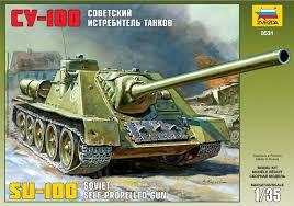 """Збірна масштабна модель Самохідка """"СУ-100"""""""
