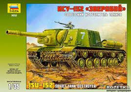 """Сборная модель Самоходка """"ИСУ-152"""""""
