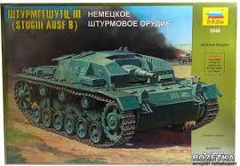 """Сборная модель Немецкий танк """"Штурмгешутц III B"""""""