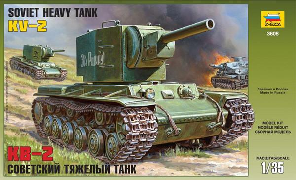 Сборная модель Советский  танк  КВ - 2