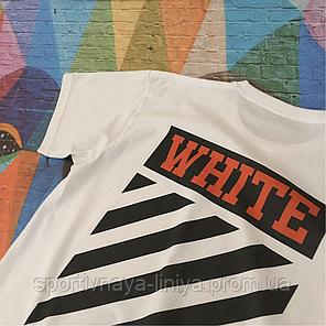 Футболка белая Off - white • Ориг. бирка • топ реплика , фото 2