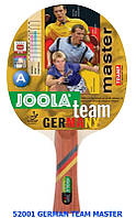 Ракетка GERMAN TEAM MASTER JOOLA