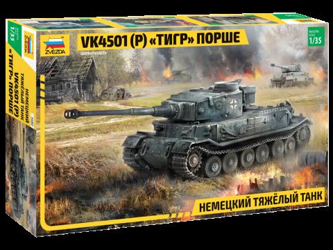"""Сборная модель Немецкий тяжелый танк """"Тигр Порше"""""""