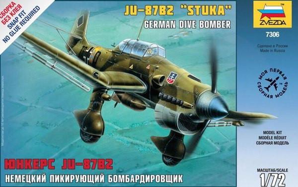 Сборная модель Бомбардировщик Юнкерс JU-87B2
