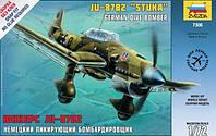 Нем.бомбардировщик Юнкерс JU-87B2