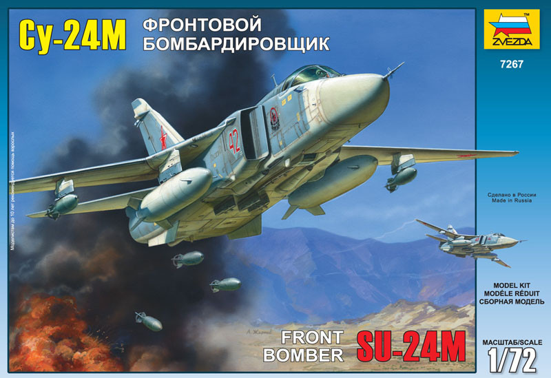 """Масштабная модель Самолет """"Су-24М"""""""