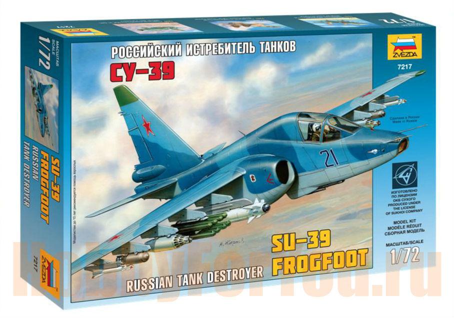 """Літак """"Су-39"""""""