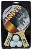 Игровой набор Butterfly Drive Set (2 ракетки + 3 мяча)