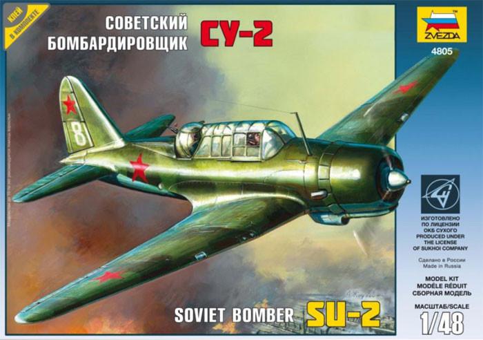 Масштабная модель Советский бомбардировщик Су-2