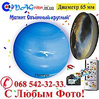 Магніт Нептун об'ємний 65мм