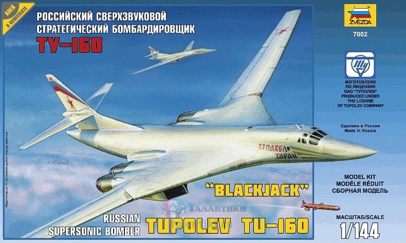 """Сборная модель Самолет """"Ту-160"""""""